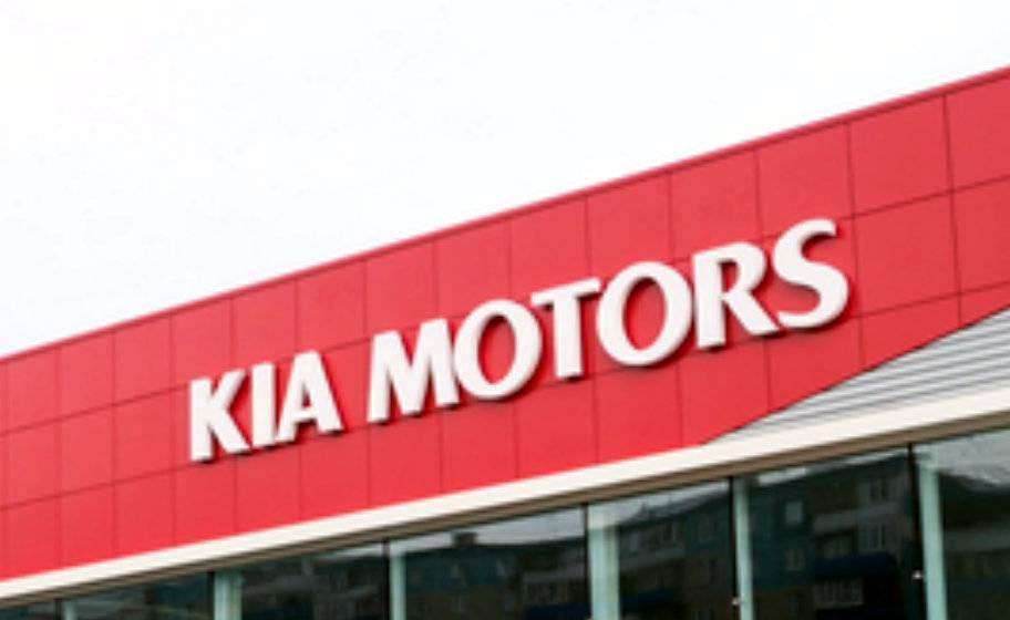 КИА Моторс-Новокар