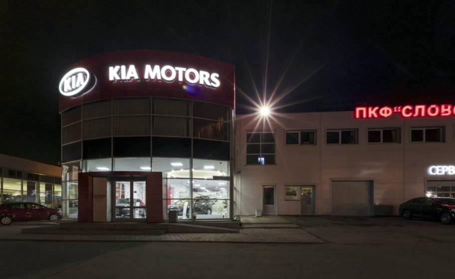 Слово - официальный дилер УАЗ в Петрозаводске