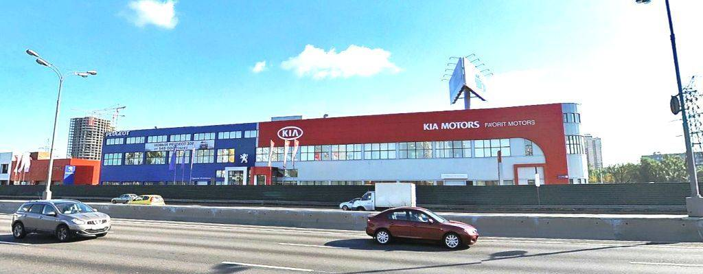 Favorit Motors KIA