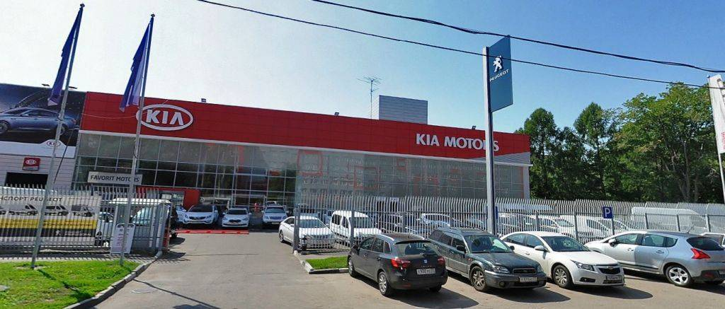 FAVORIT MOTORS ЮГ (Киа Фаворит Моторс)