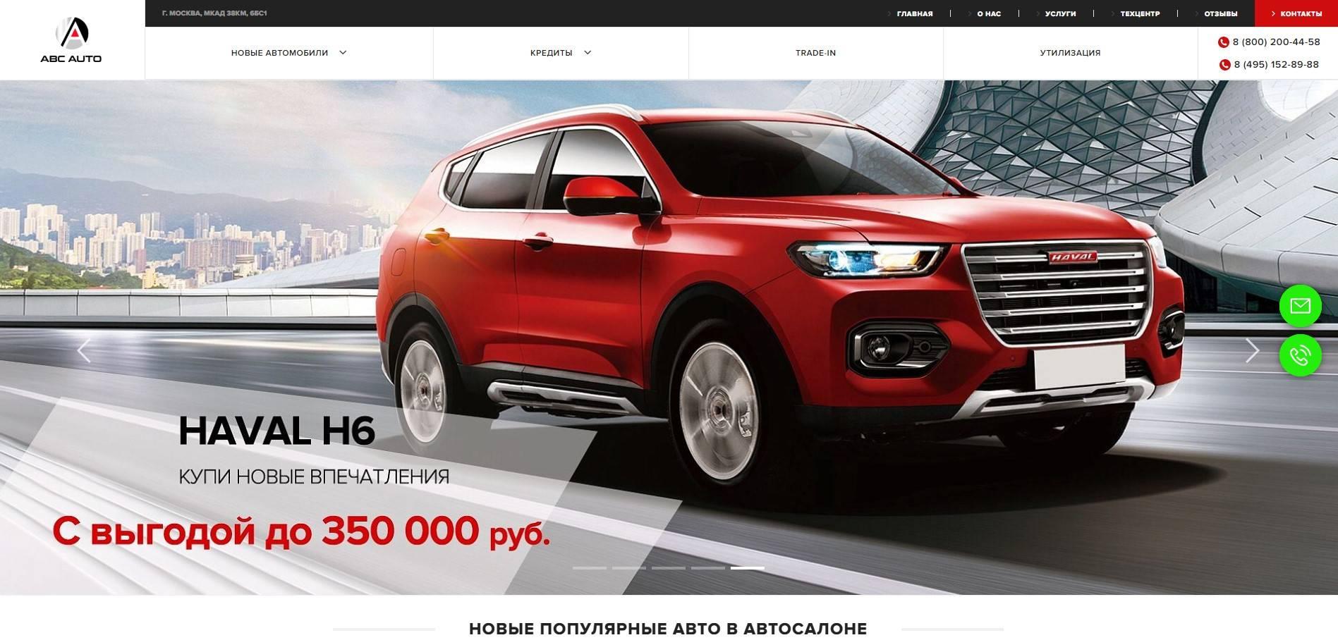 Адреса автосалонов в москве новые автомобили деньги в залог в грозном