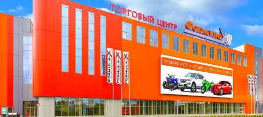 Формула авто автосалон москва отзывы машину в залог в перми